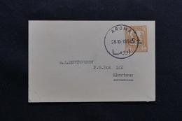 SOUDAN - Entier Postal Surchargé De Aroma Pour Khartoum En 1954- L 54564 - Soudan (1954-...)