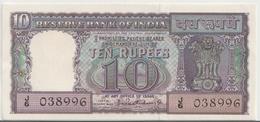 INDIA P.  57a 10 R 1962 AUNC - India
