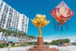 MACAO/MACAU 2019 20 Anni.of Return To CHINA MS MC - 1999-... Chinese Admnistrative Region