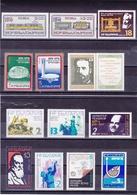 BULGARIE 1976  Yvert  2211-2214 + 2222-2224 + 2252-2255 + 2262-22267 NEUF** MN - Bulgarien