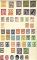 Russie, Belle Page - Neuf Avec Charnière Et Oblitéré - Bel Ensemble - Collections