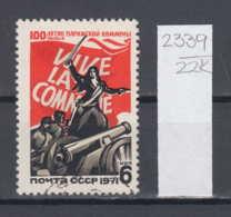 22K2339 / 1971 - Michel Nr. 3865 Used ( O ) France Paris Commune  , Russia Soviet Union - Oblitérés