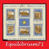 BL2° (203-208°) - Congrès Du Tourisme à Costermansville / Toeristisch Congres Te Costermansstad - Bukavu - CONGO - 1923-44: Gebraucht