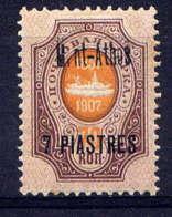 LEVANT RUSSE - 113** - BATEAU - Levant
