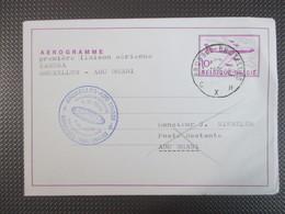 Luchtpostblad - 1° Vlucht Bruxelles-Abu Dhabi Met SABENA - Stamped Stationery