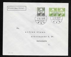 Groendland . 1 / 12 / 38 . CHRISTIANSHAAB. - FDC