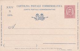 Entier  Postal Stationery - Italie / Italia - CP Commemorativa - Elena Petrovitch Vitt. Em. Di Savoia - 1896 - 1878-00 Umberto I