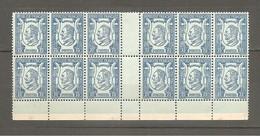 FRANCE 1924 Y&T N°209**- 75c Bleu S. Azuré. Pierre De Ronsard. Bloc X 12 T.+ Bande Centrale Et Marge Inf. - Francia