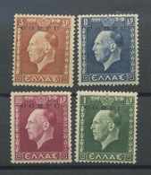 CORFOU. De 1941. Tous ** Sans Charnière Postfrich  Cote Yv.:12320,-euros - Autres - Europe
