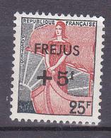 N° 1229 Au Profit Des Sinistrés De Fréjus: Un Timbre Neuf Impeccable Sans Charnière - Unused Stamps