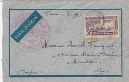 PA 7 SEUL SUR LETTRE AVION MARINE FRANCAISE DAKAR SOUS MARIN ACTEON POUR TOULON - Postmark Collection (Covers)