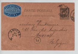 CBPN188/ Entier CP Type Sage C.Reims 1891 + Vignette Champagne Rittscher & Co Reims > Anvers C.d'arrivée - Standard- Und TSC-AK (vor 1995)