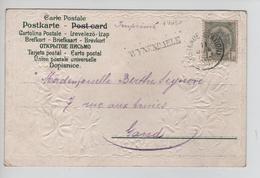 CBPN191/ TP 53 S/CP Fantaisie écrit De Wynendaele 10/6/06 C.Ostende (Station) 11/6/06 + Griffe Wynendaele > Gand - Langstempel