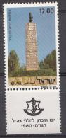 ISRAEL Mi.: 818 Gefannenen-Gedenktag 1980  MNH / POSTFRIS / NEUF SANS CHARNIERE - Israel
