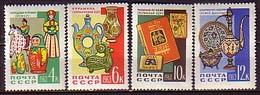 RUSSIA - UdSSR - 1963 - Decoratif Art - 4v** - 1923-1991 URSS