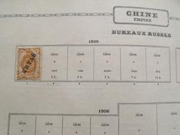 CHINE /BUREAUX RUSSES : Divers Timbres Tous Opblitérés ( Dans L'etat ) P560 - China