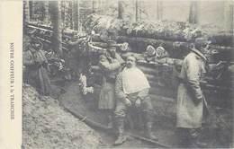 Cpa Militaire – Notre Coiffeur à La Tranchée    ( MI ) - War 1914-18