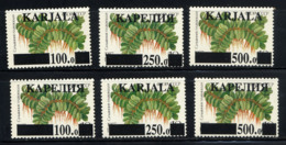 CARELIE KARJALA, Emission Locale / Local Issue Sur SU / Russia, 6 Valeurs, Surcharges / Overprinted. R849 - 1992-.... Fédération