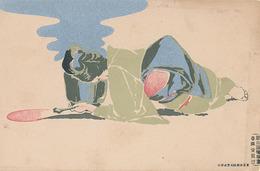 DESSIN JAPONAIS (AQUARELLE?) - GEISHA ALLUMANT LE FEU - Giappone