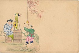 DESSIN AQUARELLE - SALTIMBANQUE ET MUSICIEN (CHINESE IMPERIAL POST) - China