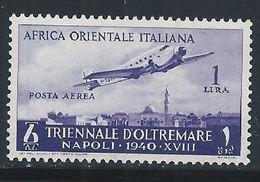Afrique Orientale Italienne YT PA 17 XX / MNH Aviation - Afrique Orientale Italienne