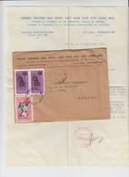 FULL LETTER WITH CONTENT. VIÊTNAM. 1971. CHAMBER OF COMMERCE. HANOI  TO FRANCE  / 2 - Vietnam