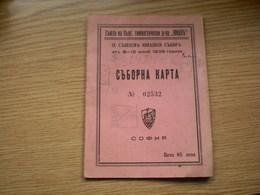 Sofia Ticket Sport 1939 ????? - Tickets - Entradas