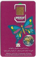 Oman - Multicoloured Butterfly - GSM SIM 2-Mini, Mint - Oman