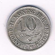 10 CENTIMES 1894 VL BELGIE /1753/ - 04. 10 Centiem