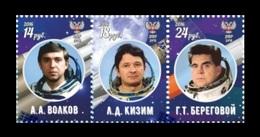 Ukraine (Donetsk) 2016 #32/34 Space. Cosmonauts Of Donbass. Volkov. Kizim. Beregovoy MNH ** - Ukraine