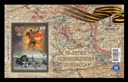 Ukraine (Donetsk) 2018 #125 (Bl.20) World War II. Liberation Of Donbass MNH ** - Ucrania