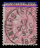 """COB N° 46 - Belle Oblitération - """"ANVERS (STATION)"""" + Variété """"VARIBEL"""" CV13 - 1884-1891 Leopold II."""