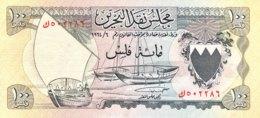 Bahrain 100 Fils, P-1 (1964) - Extremely Fine - Bahrein