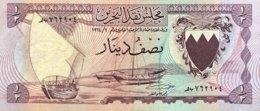 Bahrain 1/2 Dinar, P-3 (1964) - Very Fine - Bahrein