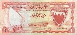 Bahrain 1 Dinar, P-4 (1964) - Very Fine - Bahrein