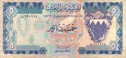 Bahrain 5 Dinars, P-8A (1973) - Fine - Rare Banknote - Bahrein