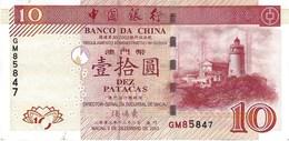 MACAU 10 PATACAS 2004 P-102a VF S/N GM85847 [MO208a] - Macau