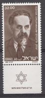 ISRAEL Mi.nr:825 Todestag Von Yizhak Grünbaum 1980  MNH / POSTFRIS / NEUF SANS CHARNIERE - Israel