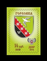 Ukraine (Donetsk) 2019 #13f Definitive Issue. Arms Of Gorlovka. Bird MNH ** - Ukraine