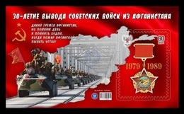 Ukraine (Donetsk) 2019 #138 (Bl.25) Withdrawal Of Soviet Military Forces From Afghanistan MNH ** - Ucrania