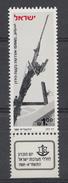 Israel 1981  Mi.nr.:851 Gefallenen-Gedenktag  Neuf Sans Charniere /MNH / Postfris - Israel