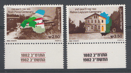 Israel 1982  Mi.nr.:891-892 Stadtjubiläen  Neuf Sans Charniere /MNH / Postfris - Israel