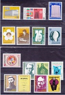 BULGARIE 1979 Yvert 2437-2438 + 2444-2445 + 2454-2455 + 2464-2466 + 2471-2473 NEUF** MNH - Bulgarien