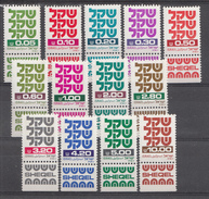 Israel 1980  Mi.nr.:829-841 Schekel  Neuf Sans Charniere /MNH / Postfris - Israel