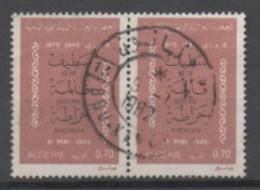 Algérie N°628 En Paire, Beau Cachet - Algeria (1962-...)