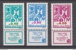 Israel 1983  Mi.nr.:917-919 Früchte Des Landes Kanaan  Neuf Sans Charniere /MNH / Postfris - Israel