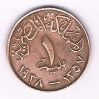 1 MILLIEME  1938  EGYPTE /1774/ - Egypte