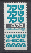 Israel 1981  Mi.Nr: 856x Schekel  Neuf Sans Charniere /MNH / Postfris - Israel