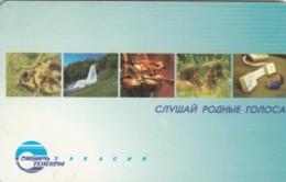 PHONE CARD RUSSIA (E59.14.1 - Russia