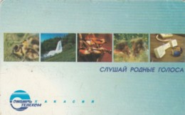 PHONE CARD RUSSIA (E59.14.4 - Russia